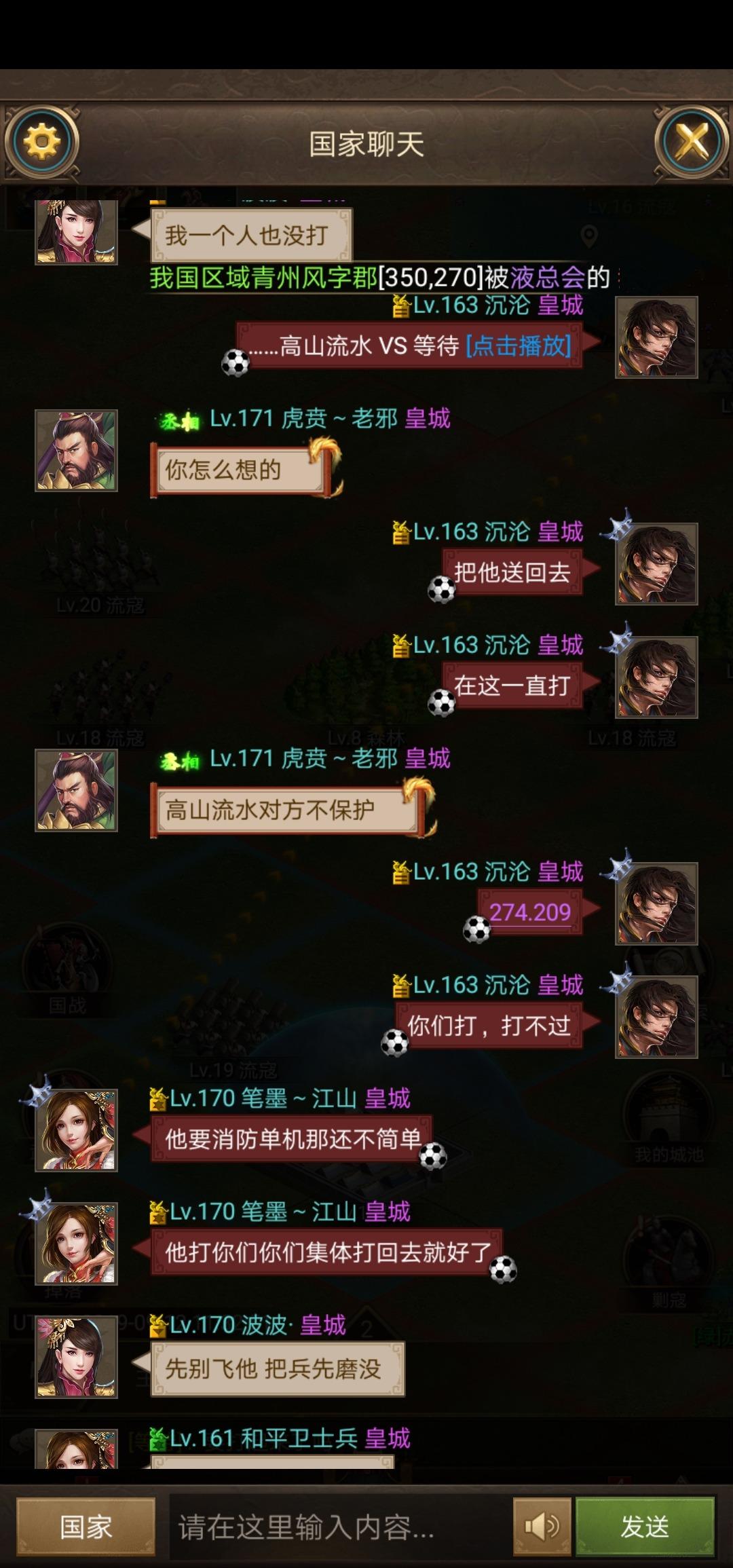Screenshot_20190912_113251_com.sxsg.nearme.gamecenter.jpg