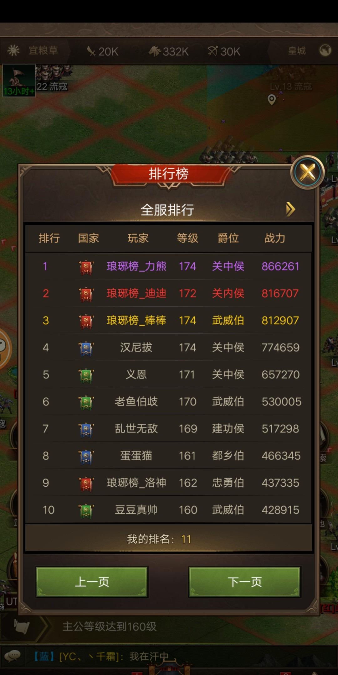 Screenshot_2019_0912_172958.jpg