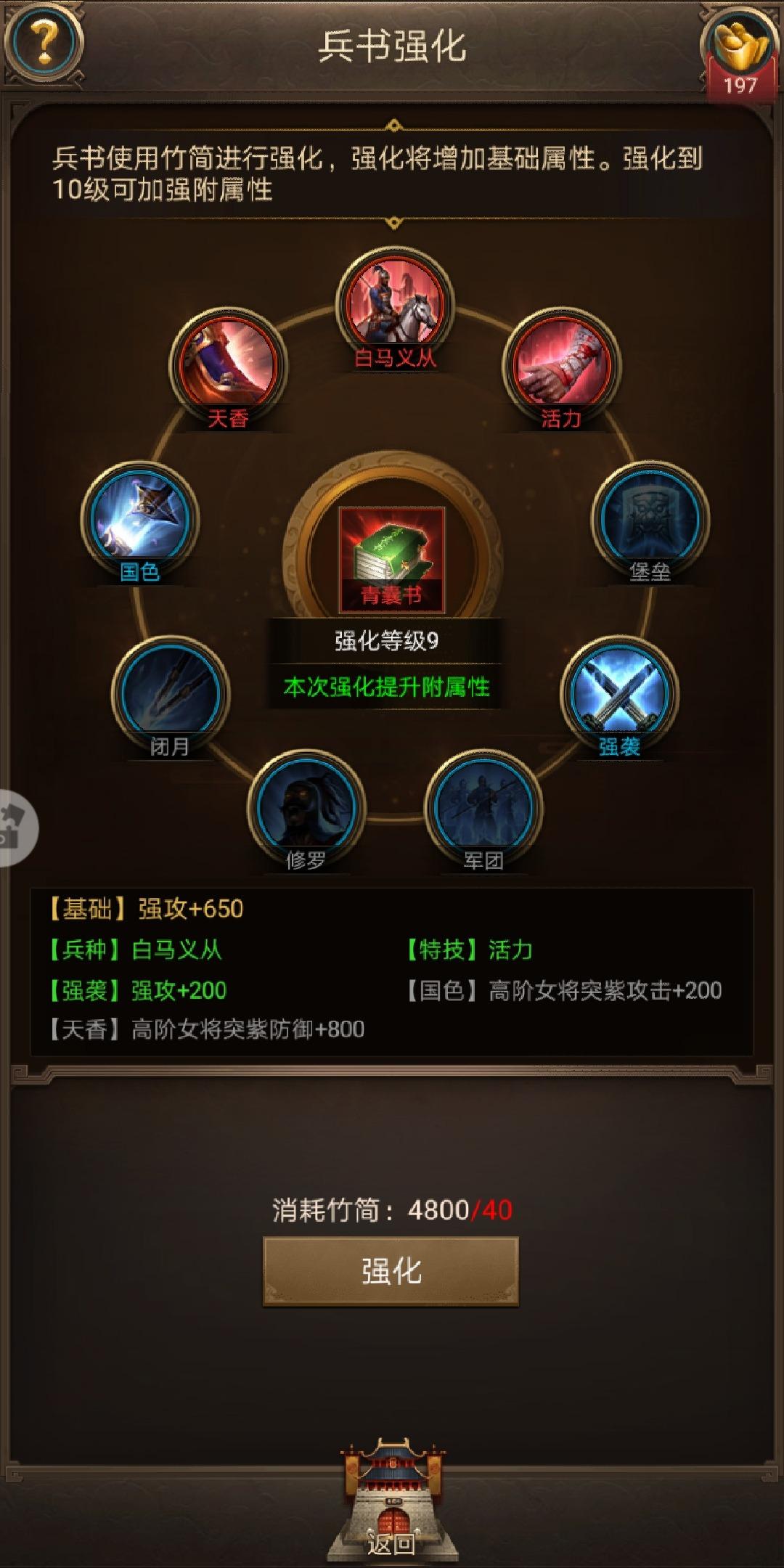 Screenshot_20190913_203910_juedi.tatuyin.rxsg.huawei.jpg