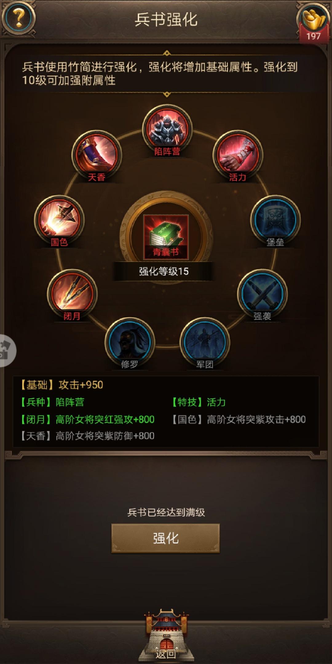 Screenshot_20190913_203904_juedi.tatuyin.rxsg.huawei.jpg