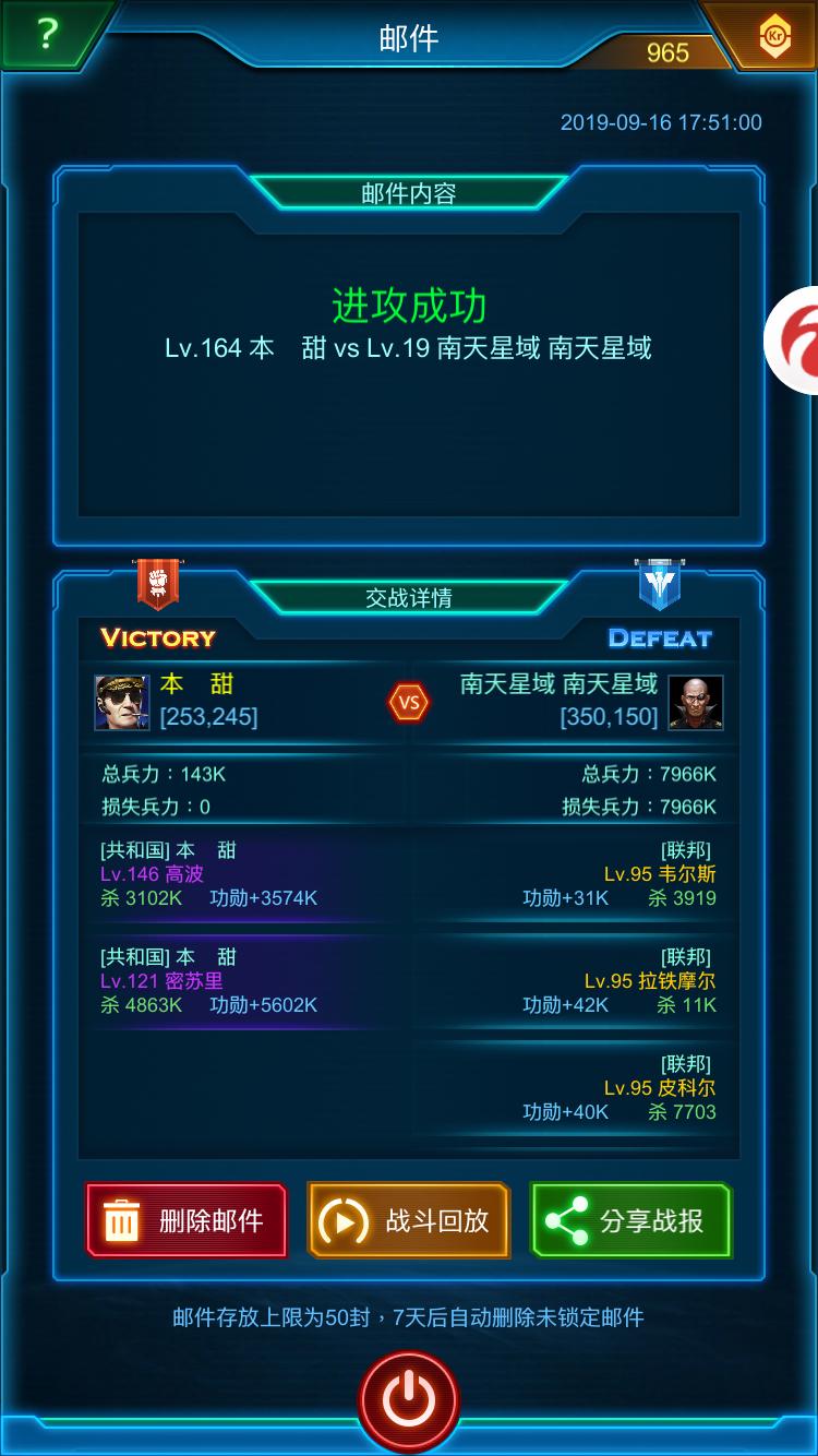 6AC472F1-2A52-4350-9F6F-57568AC25CC0.png