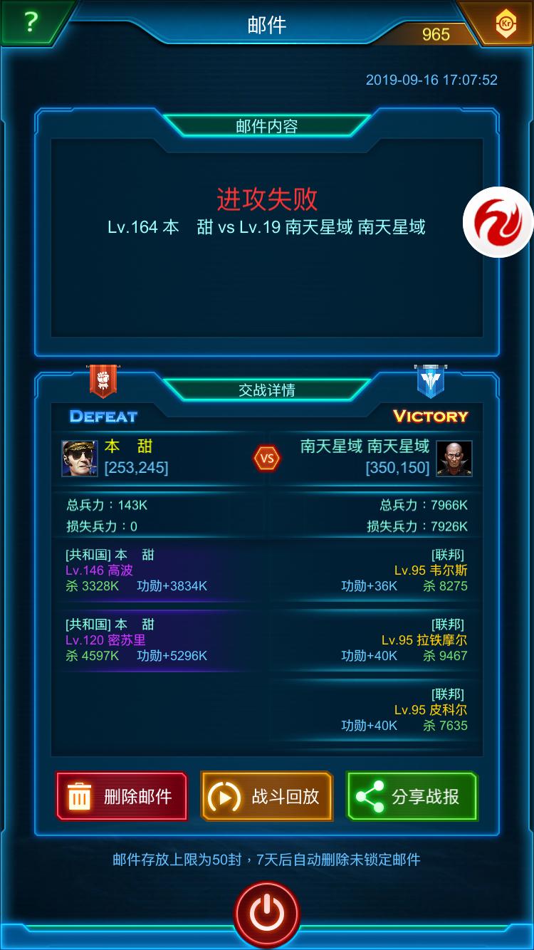 ECFBBF77-6CDA-4634-8C7B-47CAA6DCF976.png
