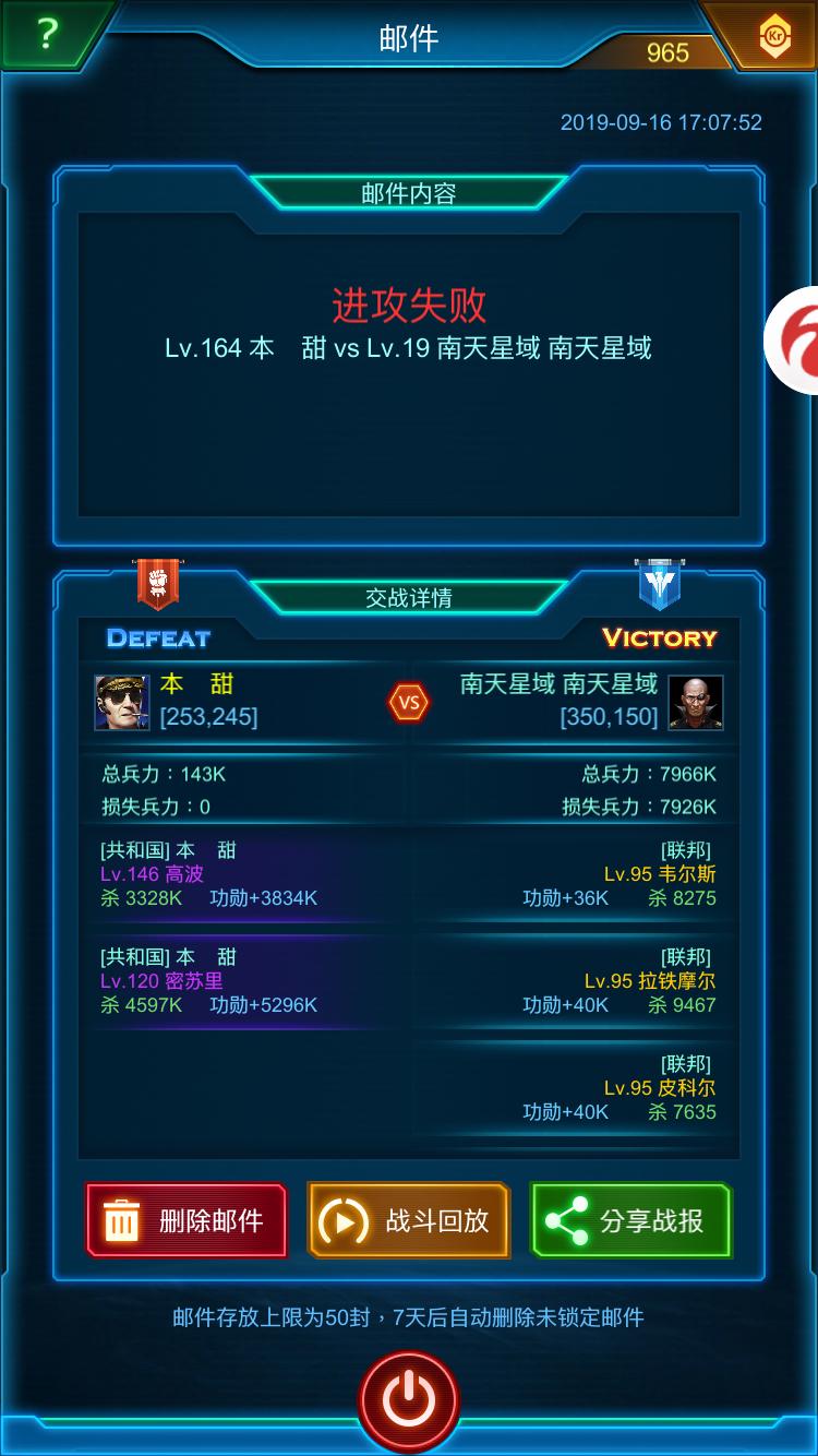 7D181C2C-1FA2-4F94-B5F2-E6BE7FFFBE91.png