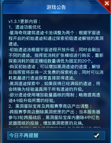 QQ图片20190919194743.png