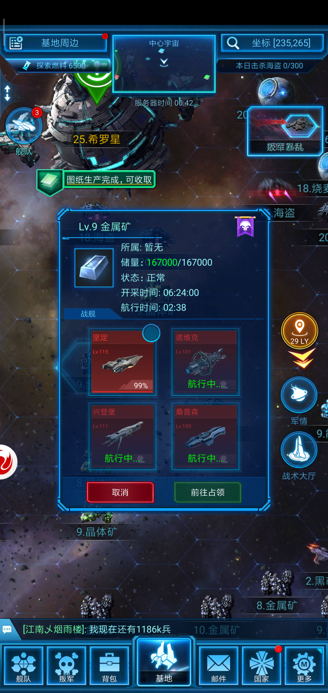 Screenshot_2019-09-22-00-42-16-269_com.jedigames.p16s.luobo.png