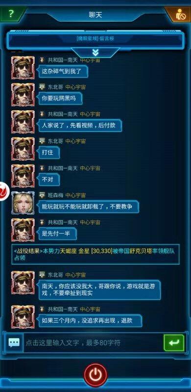 BD0FD197-715A-4F0D-99DA-7A8C148DA6D8.jpeg