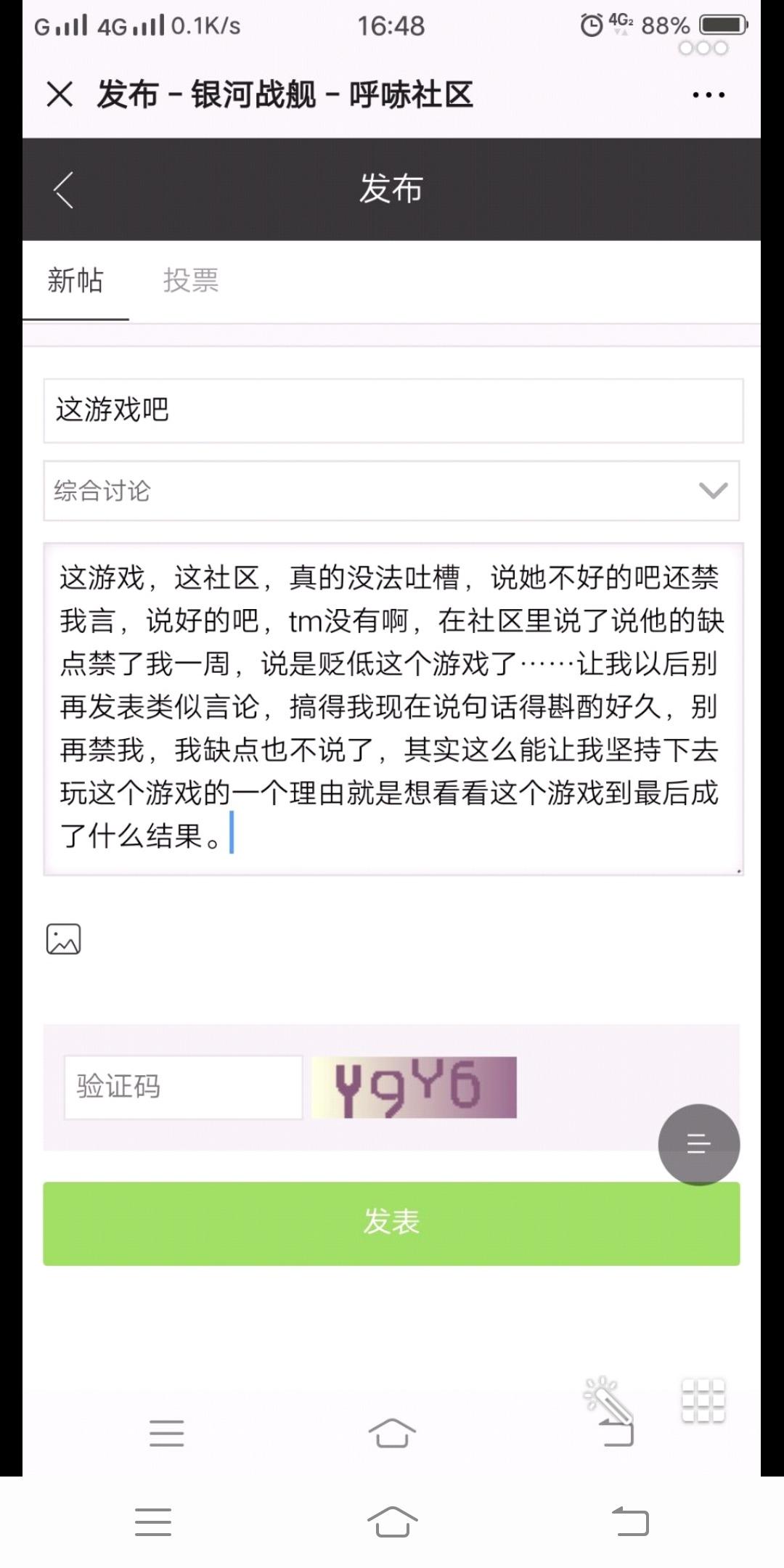 Screenshot_20190926_172413.jpg