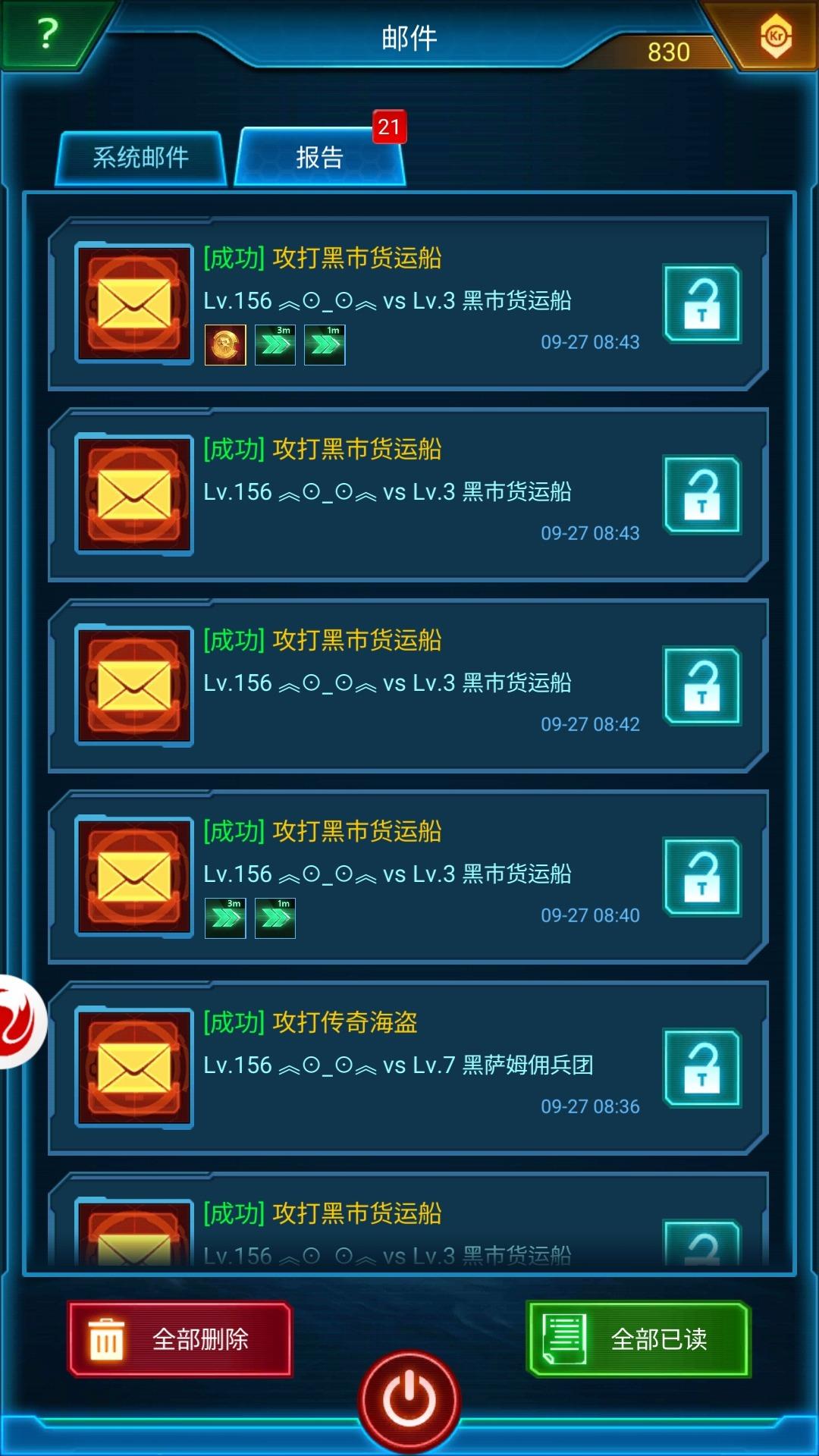Screenshot_20190927-084402.jpg