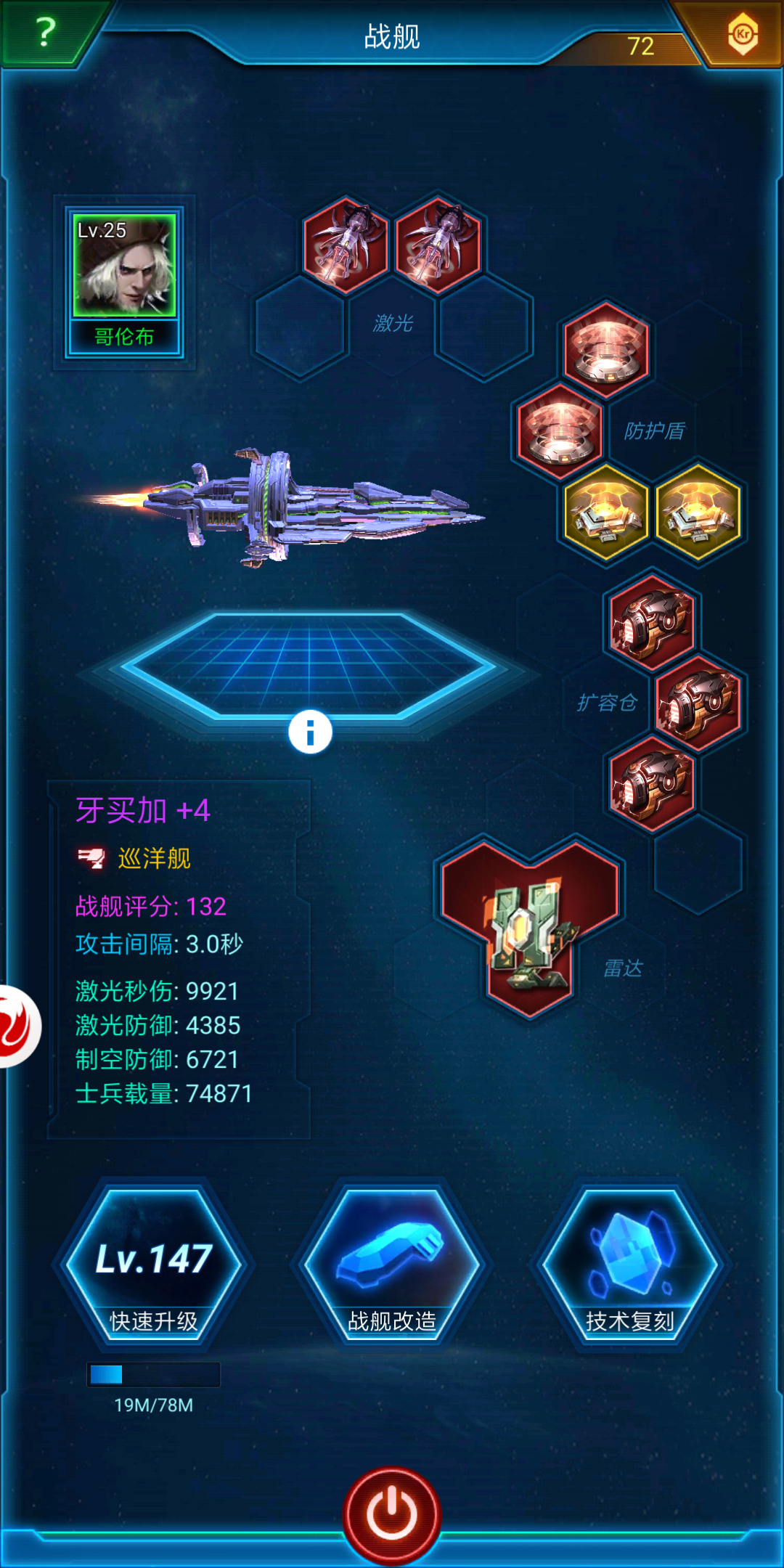 Screenshot_2019-10-04-13-03-16-776_com.yhzj.jedi.yueqiu.png