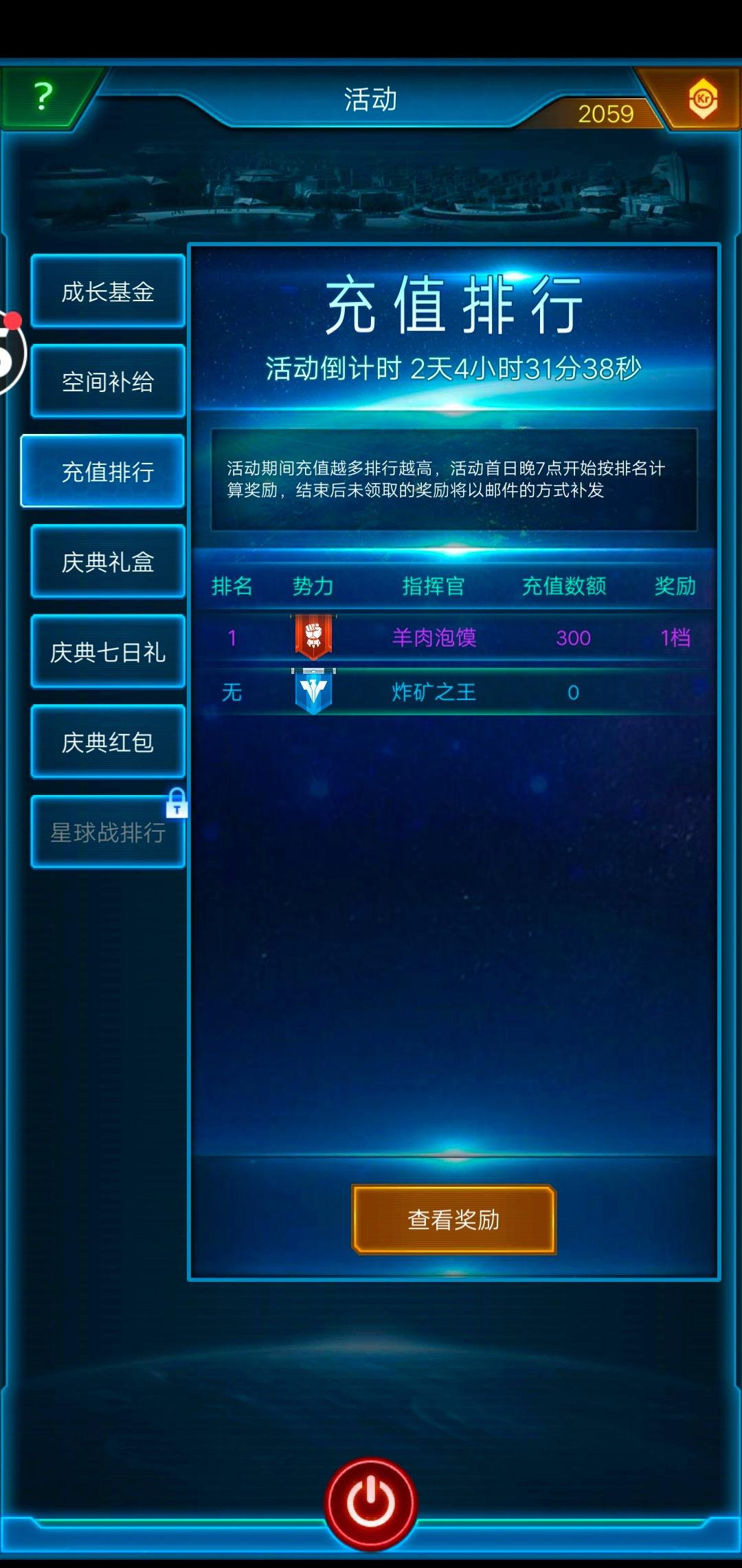 Screenshot_20191005_192723.jpg