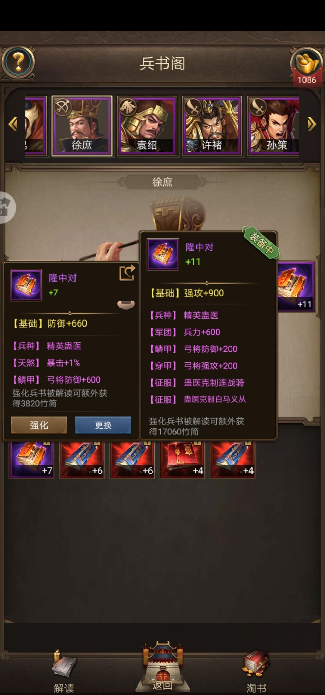 Screenshot_20191007_170836_juedi.tatuyin.rxsg.huawei.jpg