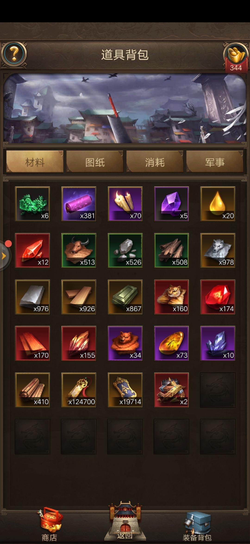 Screenshot_20191007_211422.jpg