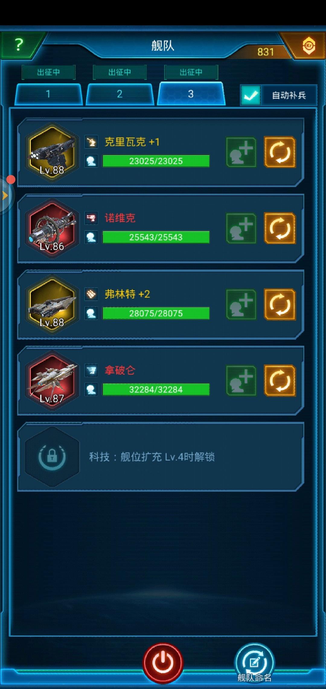 Screenshot_20191009_211700.jpg