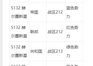 71536EA6-D05C-48DF-B8D8-808E4869D761.png