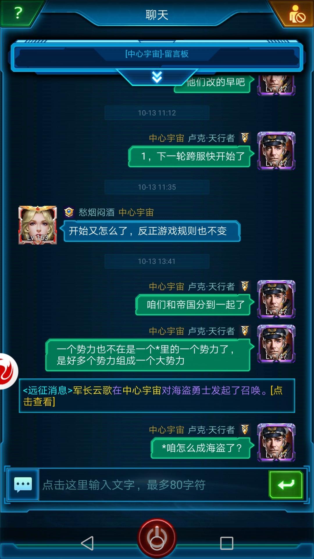 Screenshot_20191013-134351.jpg