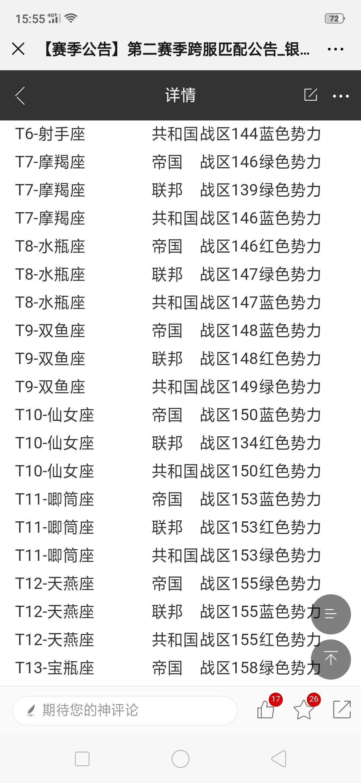 Screenshot_2019-10-14-15-55-58-42.jpg