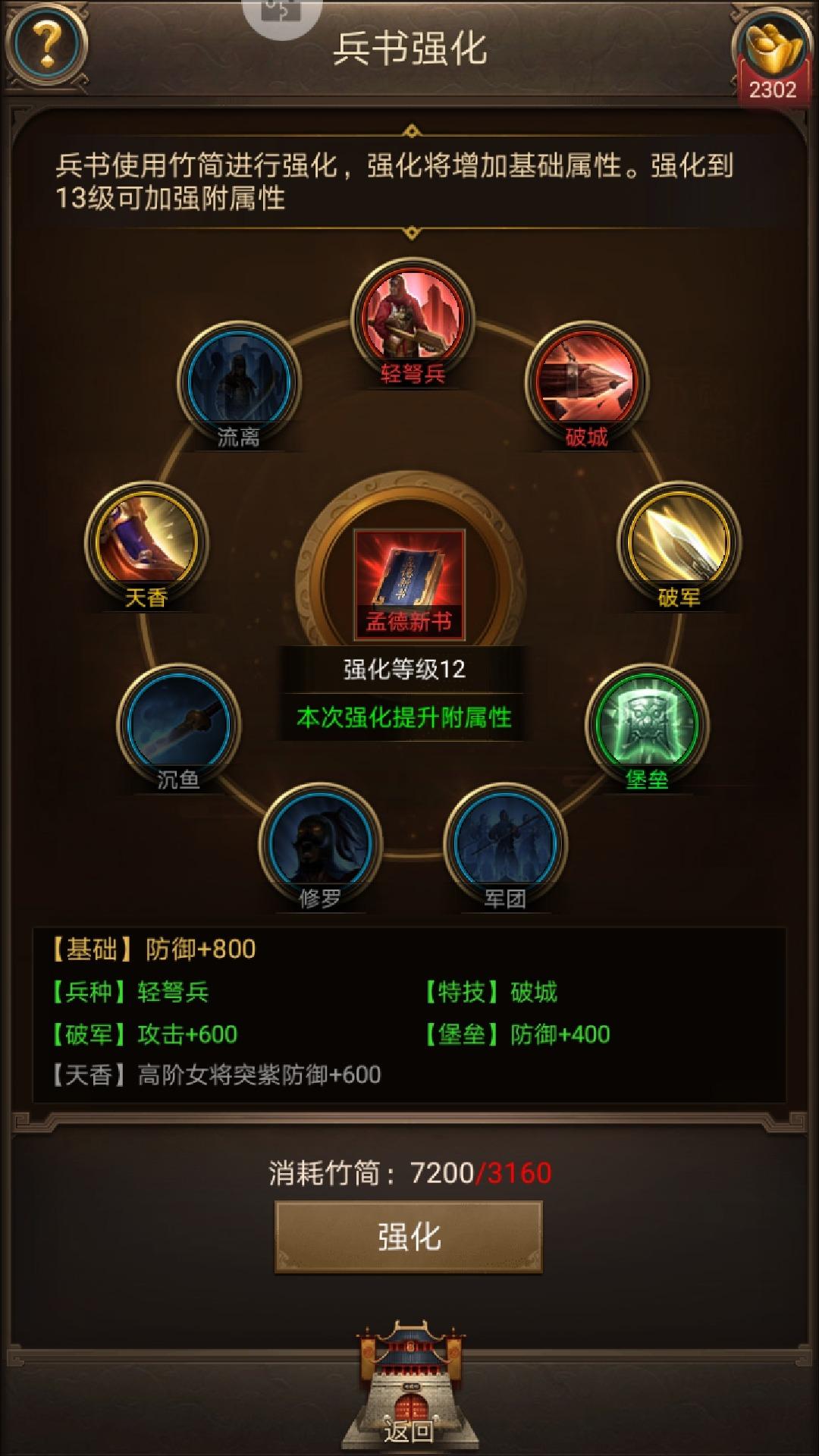 Screenshot_20191018_193031_juedi.tatuyin.rxsg.huawei.jpg