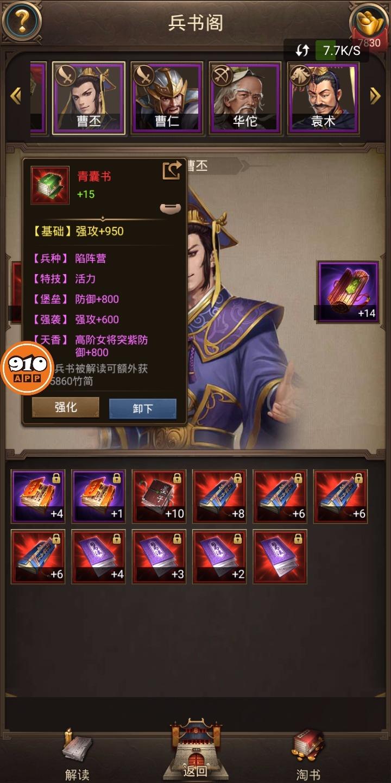 Screenshot_20191019_112003.jpg
