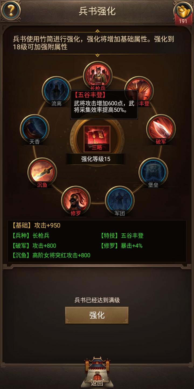 Screenshot_20191019-121600.png