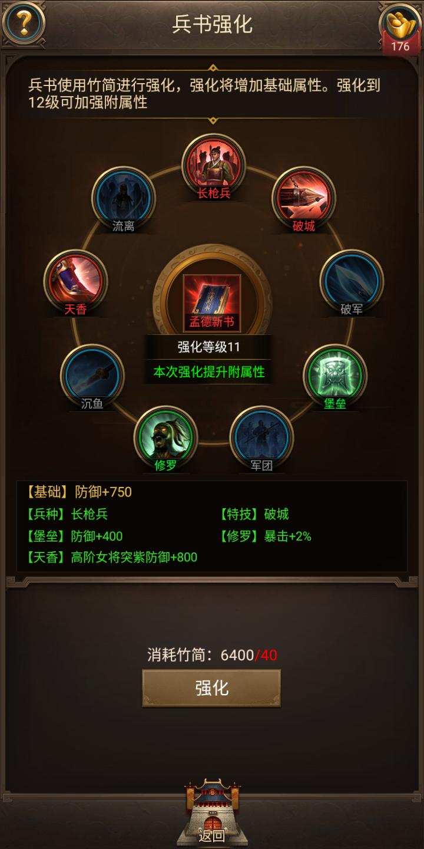 Screenshot_20191019-121122.png