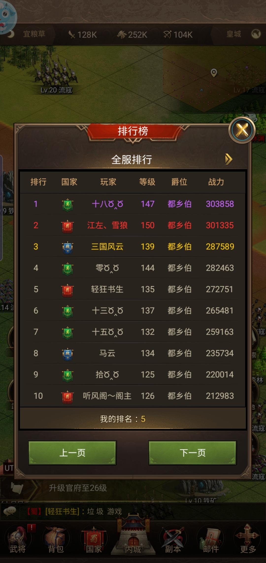 Screenshot_20191020-053716.jpg