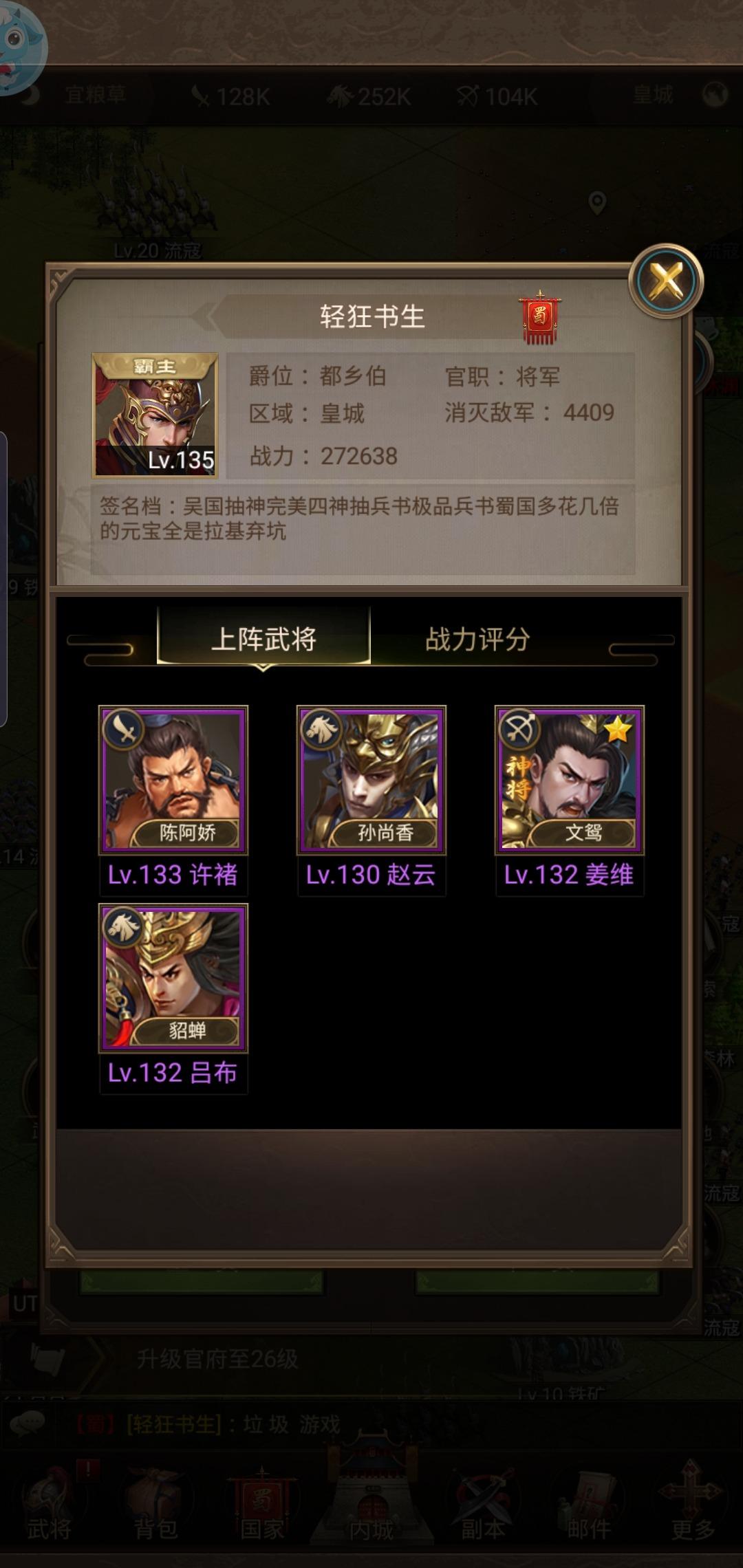 Screenshot_20191020-053718.jpg
