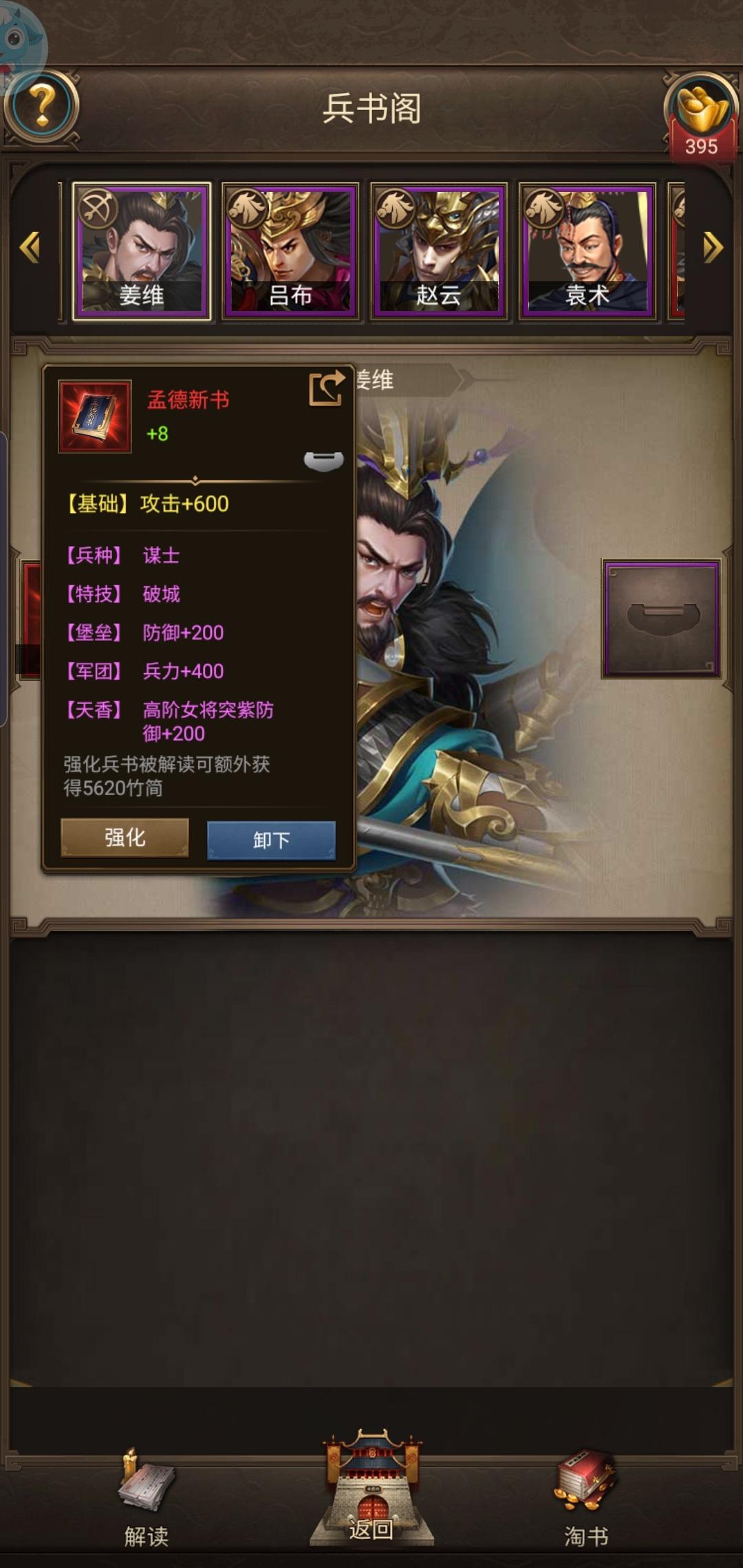 Screenshot_20191020-054054.jpg