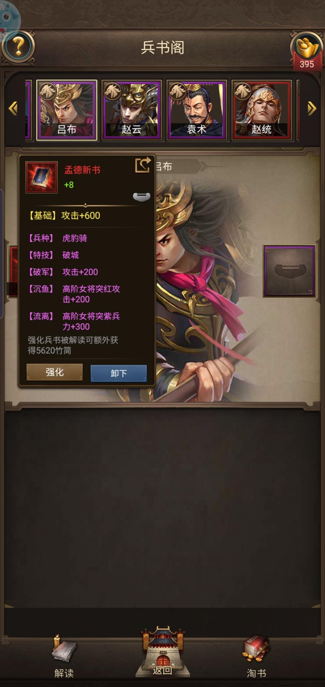 Screenshot_20191020-054056.jpg