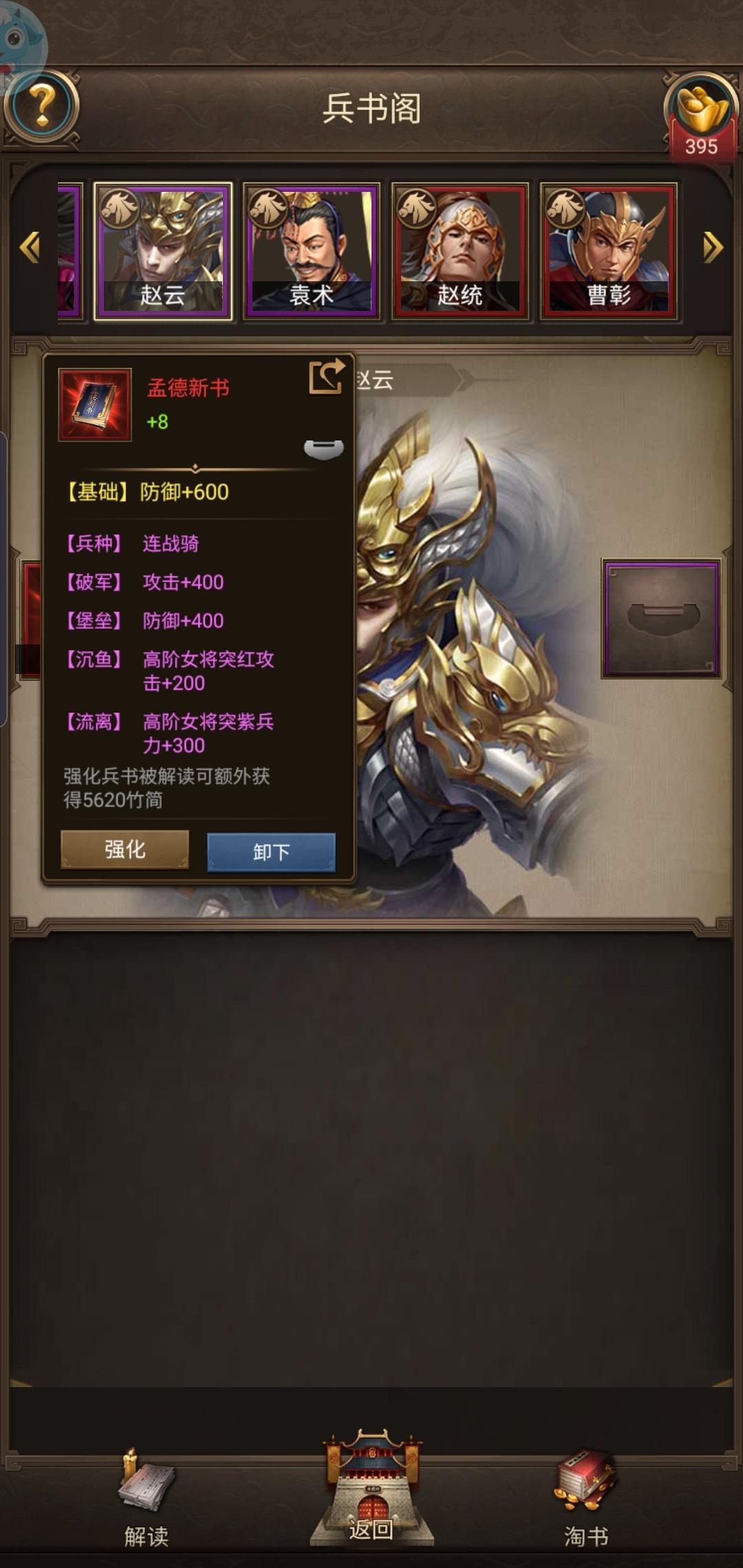 Screenshot_20191020-054058.jpg