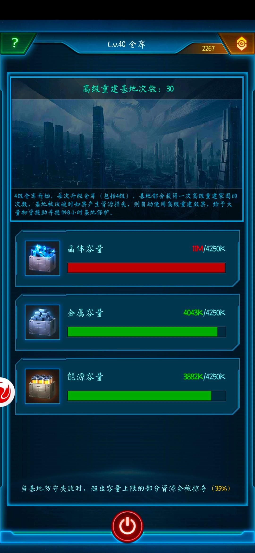 Screenshot_20191020_195153.jpg