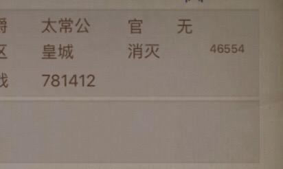 3AFC0E58-056C-4BA5-8D1A-0D287D15DC61.jpeg