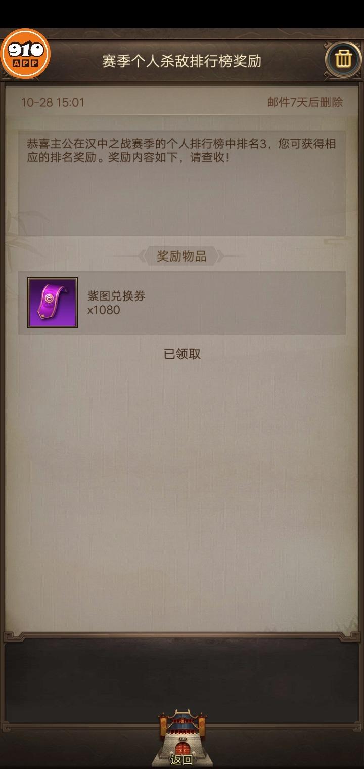 Screenshot_20191028_151108.jpg