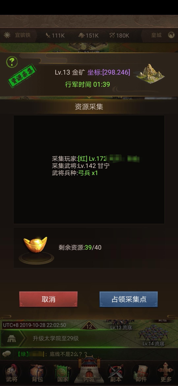 Screenshot_20191028_220411.jpg