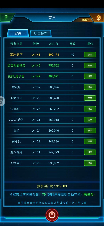 Screenshot_20191031_210651_com.jedigames.p16s.huawei.jpg