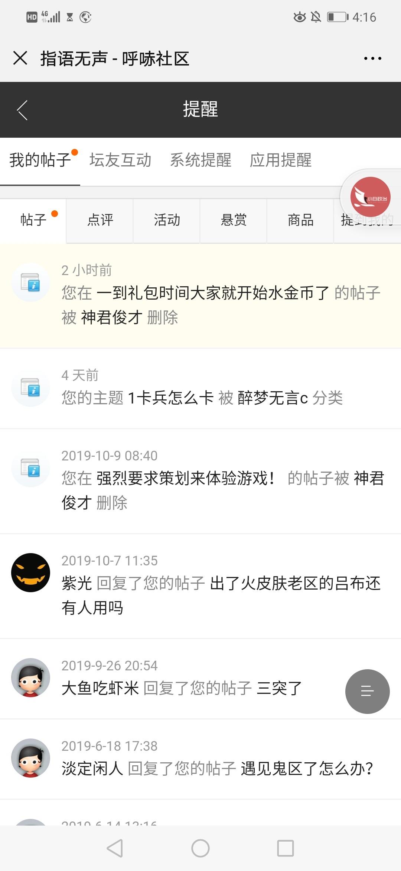 Screenshot_20191102_161616_com.tencent.mm.jpg