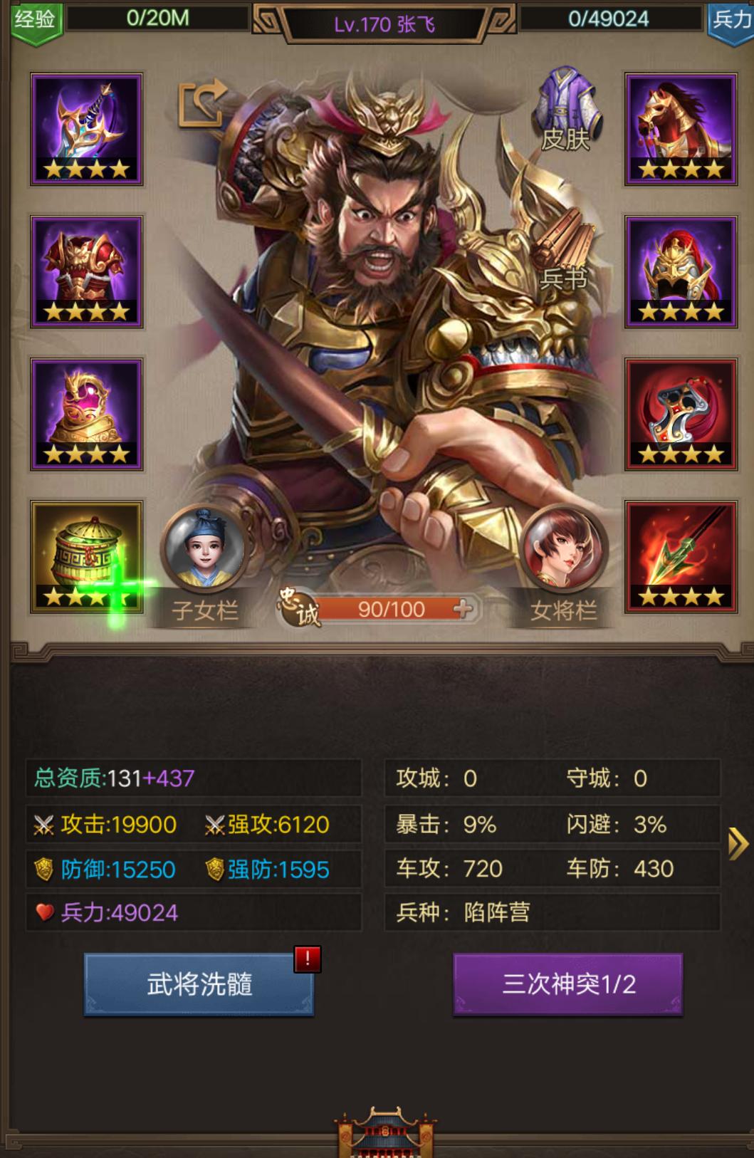 Screenshot_2019_1101_190050.png
