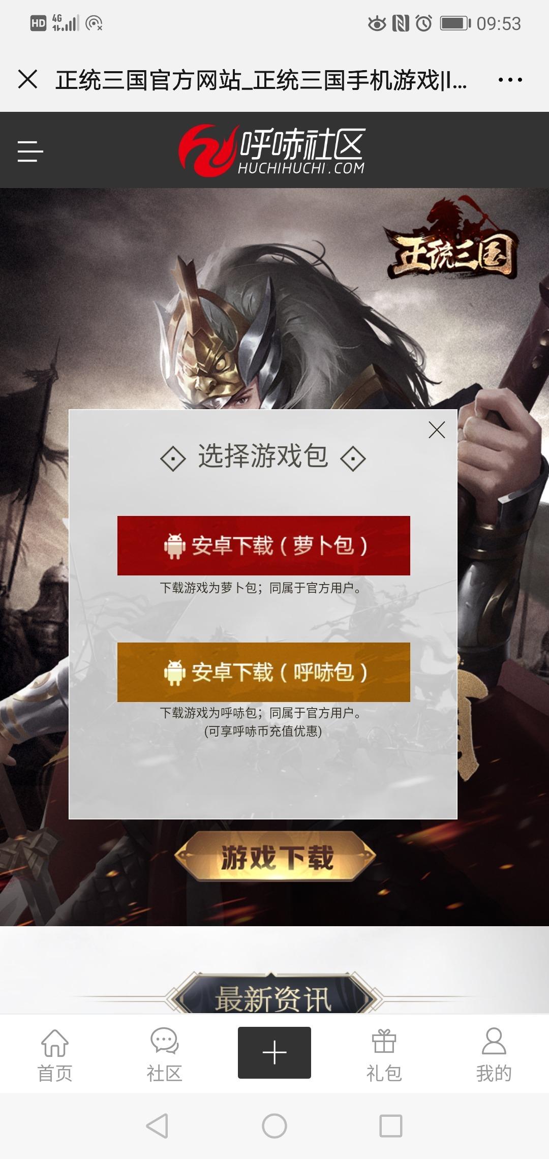 Screenshot_20191104_095335_com.tencent.mm.jpg