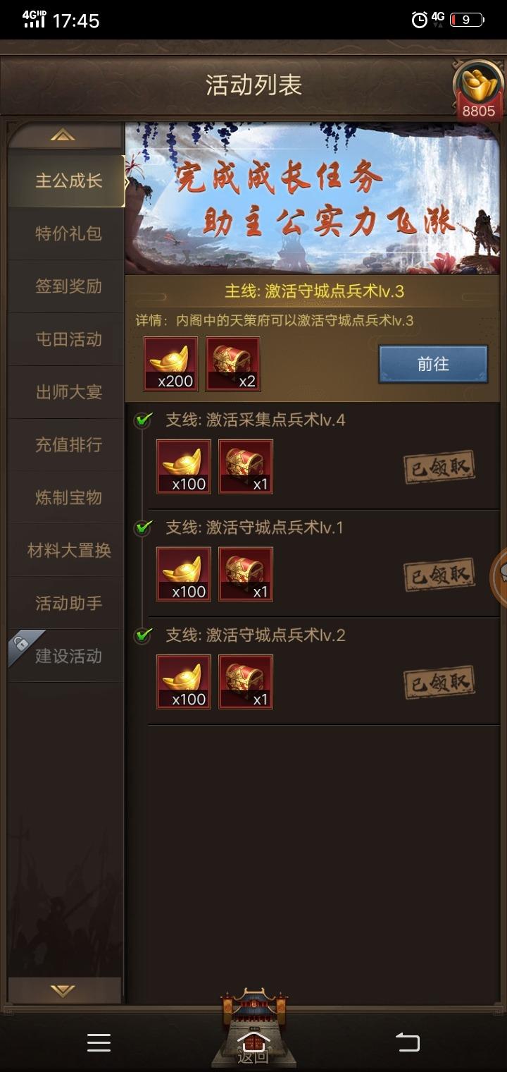 Screenshot_20191104_174558.jpg