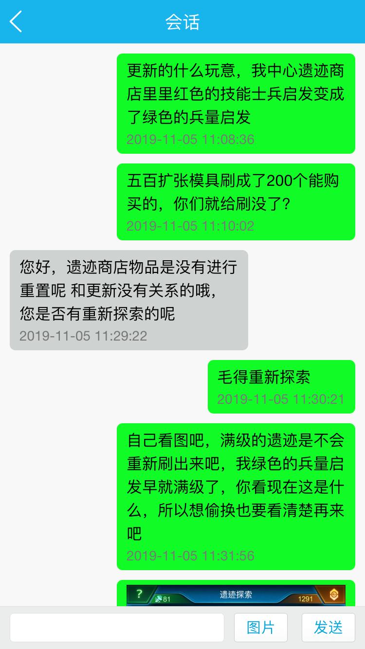 03EB8D5A-C325-4B4B-9F0B-579EDB4850F3.png
