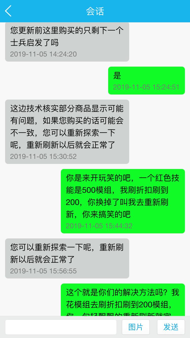3488993A-AC7C-4BEA-A0A9-9B9385D0C9D4.png