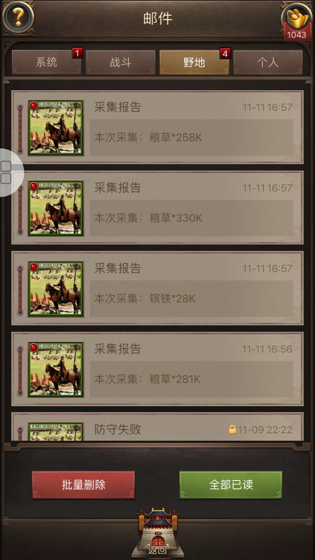 0F1E1EEE-4E03-460A-83C4-81E521C4435B.png