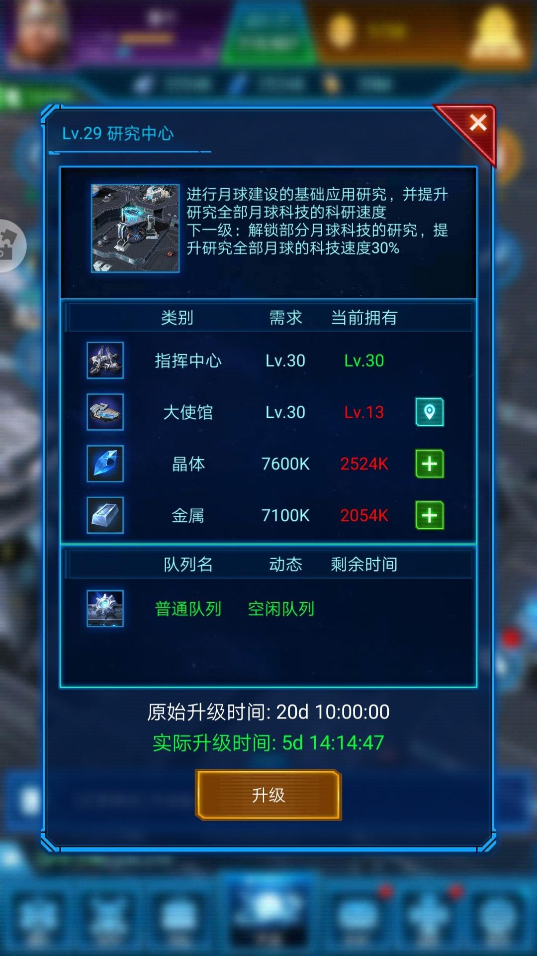 Screenshot_20191113_194157_com.jedigames.p16s.huawei.jpg