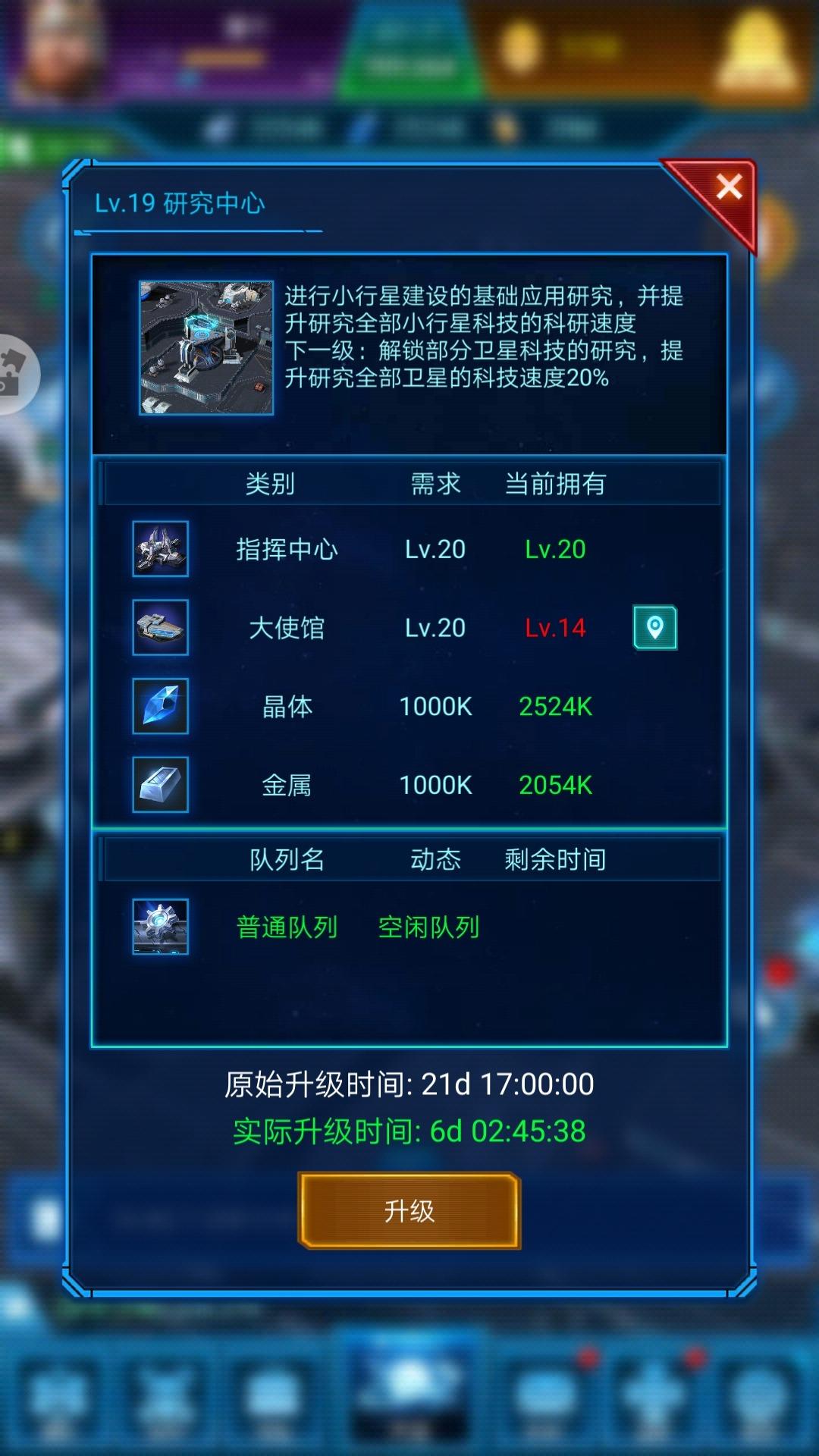 Screenshot_20191113_194206_com.jedigames.p16s.huawei.jpg