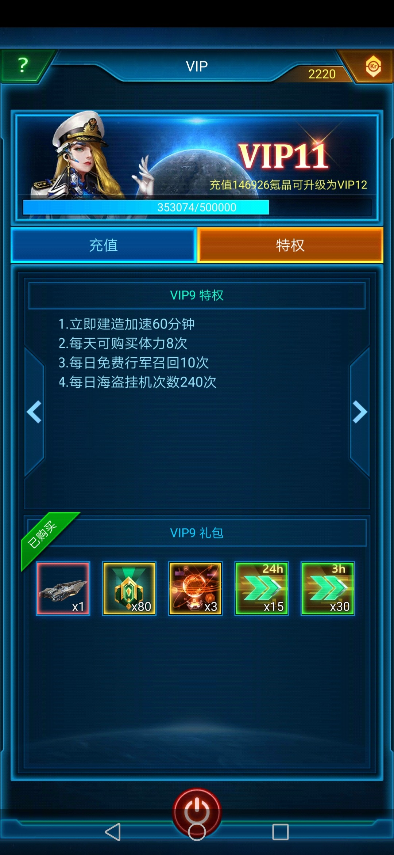 Screenshot_20191117_170754_com.jedigames.p16s.huawei.jpg