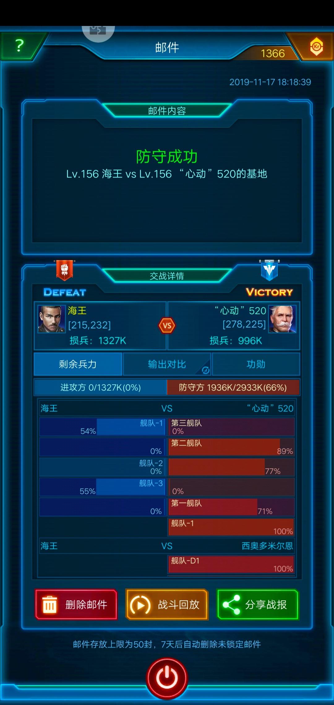 Screenshot_20191117_184150.jpg