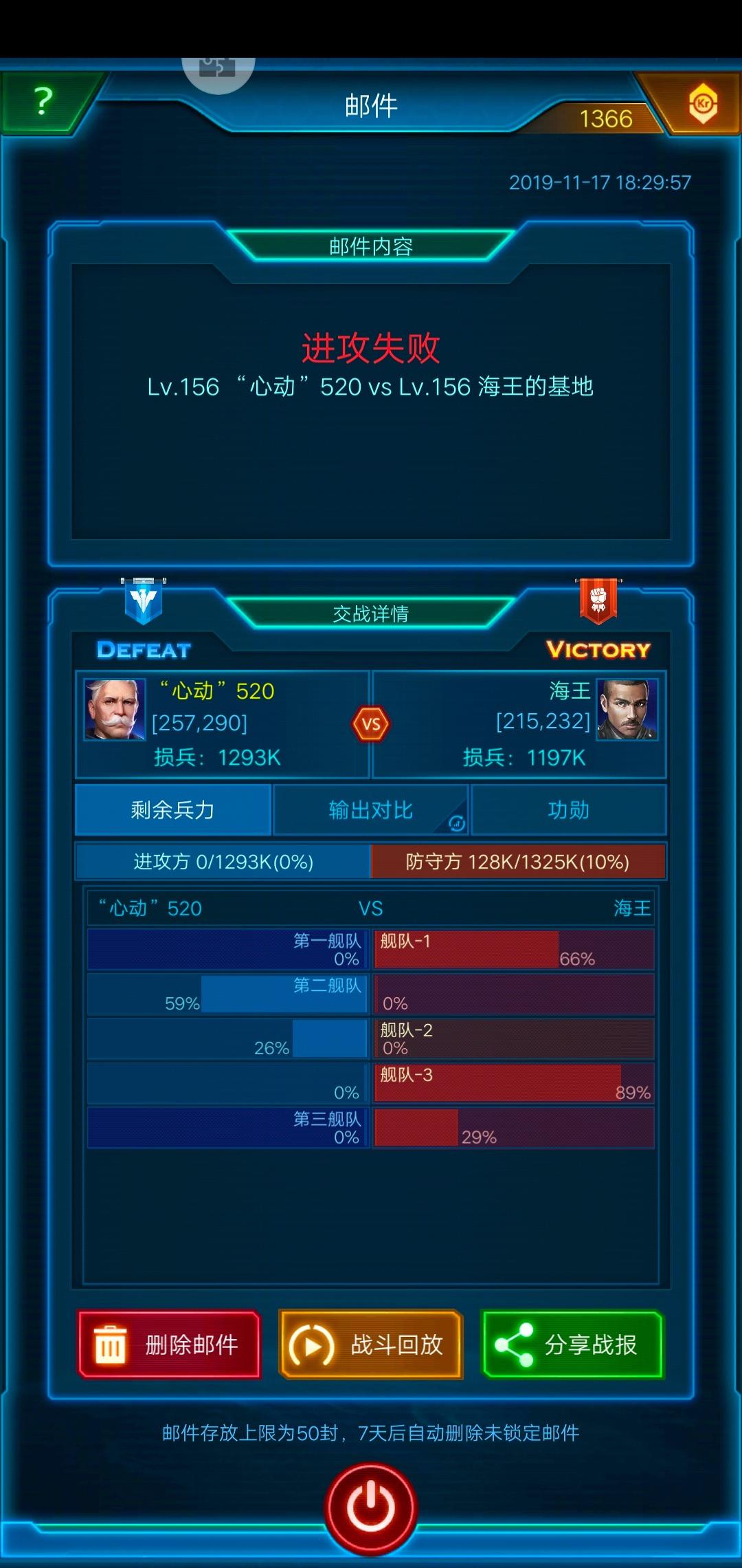 Screenshot_20191117_183855.jpg