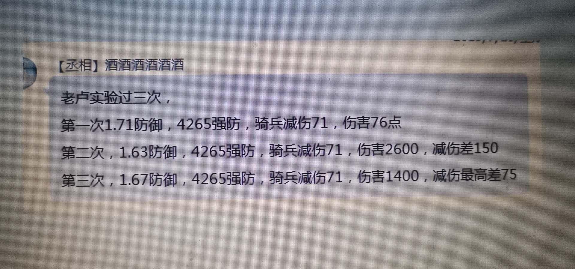 mmexport1574255245219.jpg