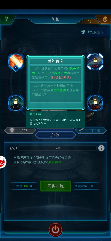 Screenshot_20191121_115152_com.yhzj.jedi.yueqiu.jpg