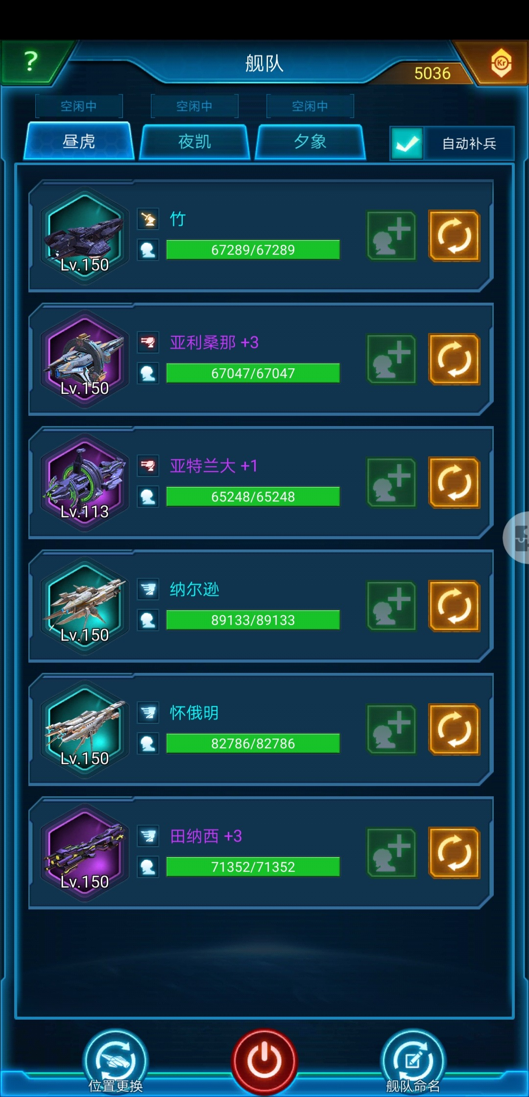 Screenshot_20191126_164156_com.jedigames.p16s.huawei.jpg