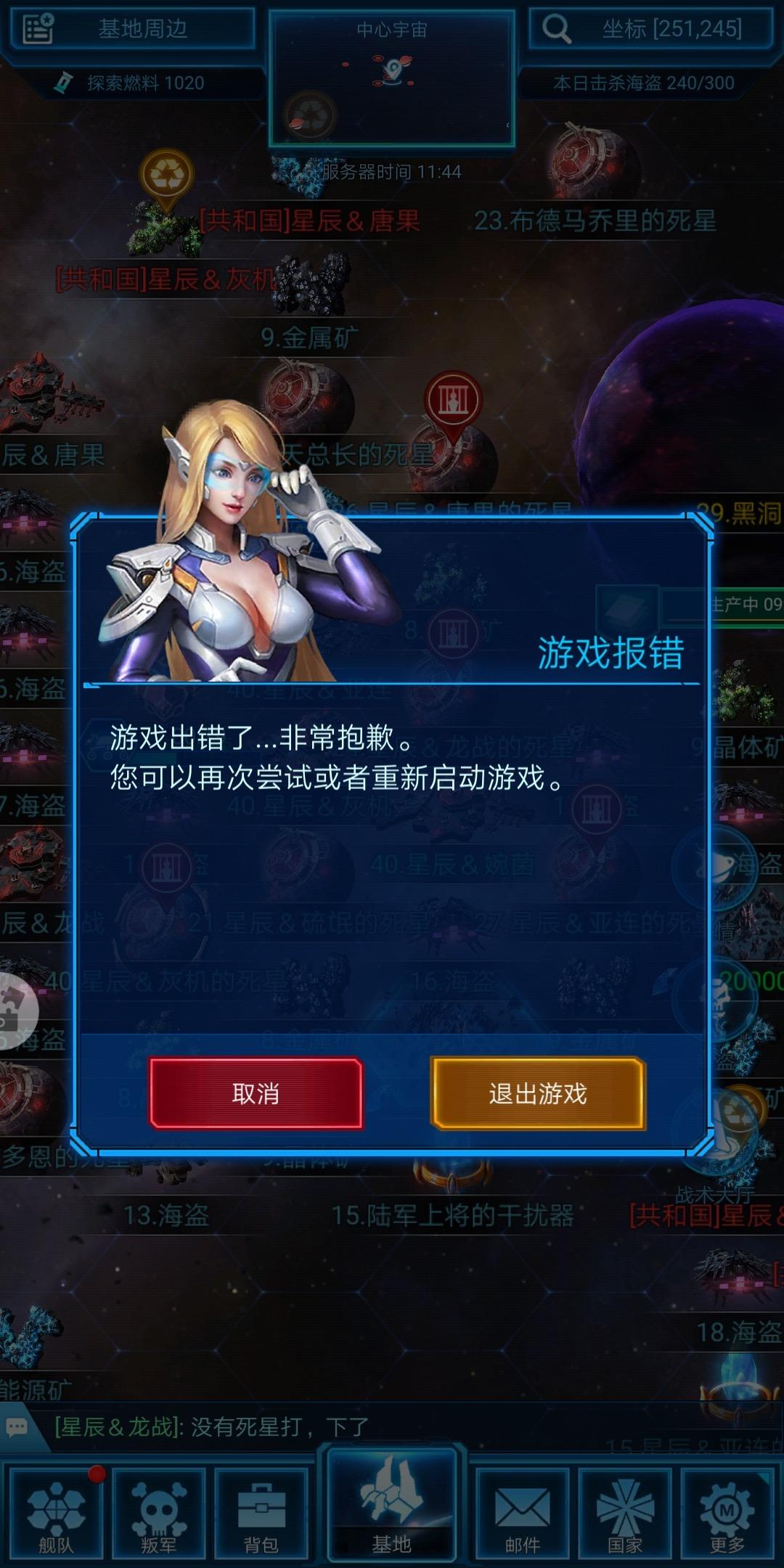Screenshot_20191128_114401_com.jedigames.p16s.huawei.jpg
